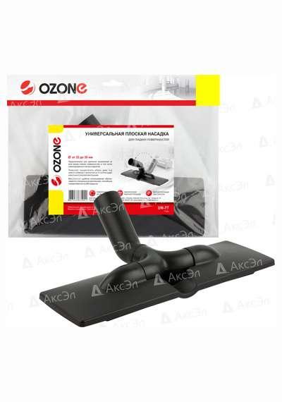 UN 77 1 - UN-77  Универсальная плоская насадка для пылесоса Ozone для гладких поверхностей, под трубку от 32 до 35 мм