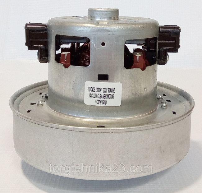 ydc42s 20180724100757 - Двигатель для пылесоса YDC42s 1600W высокий H -120 (Samsung VCM-K70GU)