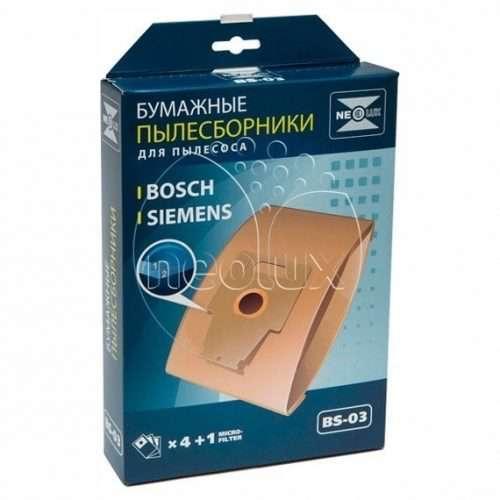 159lfRH3IG 1 500x500 - BS-03_NEOLUX Пылесборник к пылесосу (уп. 4 шт.)