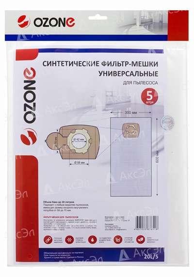 20L 5.4 - 20L/5 Универсальные синтетические фильтр-мешки Ozone, диаметр фланца 58-70 мм, до 20 л, 5 шт
