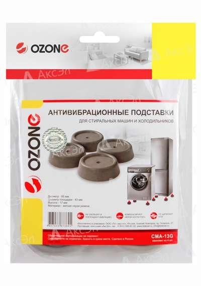 CMA 13G.4 - CMA-13G Ozone Антивибрационные подставки для стиральных машин и холодильников, серые, круглые