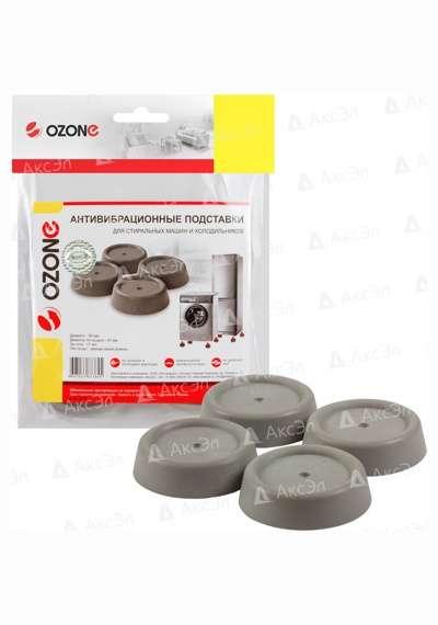 CMA 13G - CMA-13G Ozone Антивибрационные подставки для стиральных машин и холодильников, серые, круглые