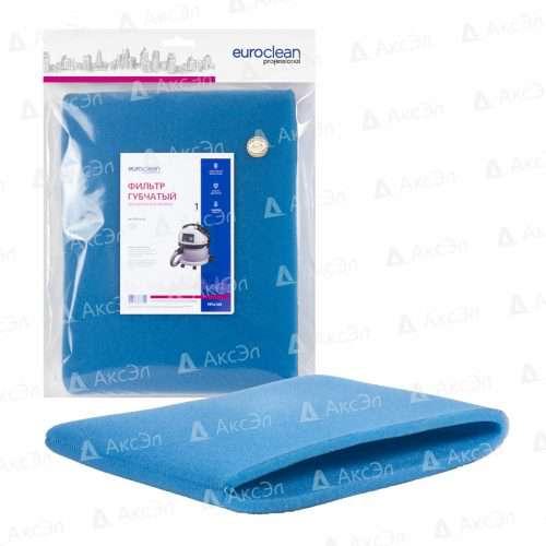 FPU 04 Фильтр для пылесоса ИНТЕРСКОЛ 500x500 - FPU-04 Губчатый фильтр EUROCLEAN для пылесоса ИНТЕРСКОЛ, 1 шт.