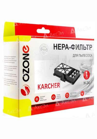 H 24.4 - H-24 HEPA фильтр OZONE для пылесоса KARCHER, тип оригинального фильтра: 6.414-963.0