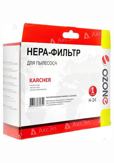 H 24.5 - H-24 HEPA фильтр OZONE для пылесоса KARCHER, тип оригинального фильтра: 6.414-963.0