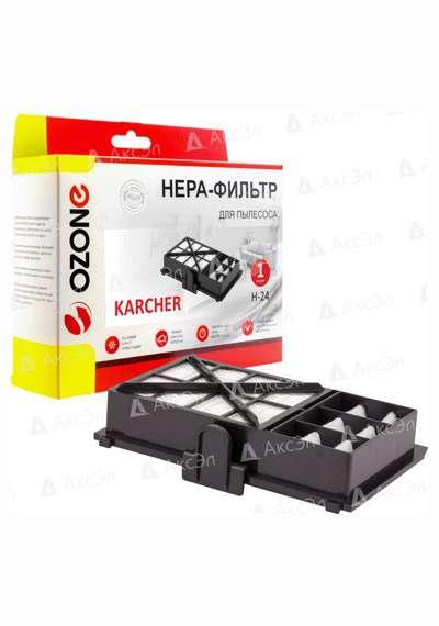 H 24 - H-24 HEPA фильтр OZONE для пылесоса KARCHER, тип оригинального фильтра: 6.414-963.0