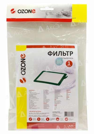 H 35.4 - H-35 Микрофильтр Ozone для пылесоса ELECTROLUX, PHILIPS, AEG, BORK,  тип оригинального фильтра EF17