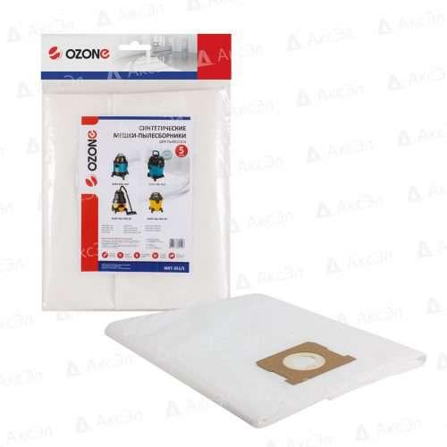 MXT 351 5 пылесборники для проф.пылесосов BORT 500x500 - MXT-351/5 Мешки OZONE для пылесоса BORT BSS-1330 Pro,SHOP VAC PRO 30-, OBI NTS-35, 5 шт.