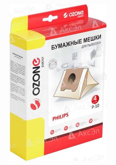 P 10.4 - P-10 Мешки-пылесборники Ozone бумажные для пылесоса PHILIPS,  тип оригинального мешка: HR 6947.