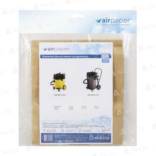 PK 311 10.4 Фильтр мешки для Karcher 500x500 - РК-311/10 Фильтр-мешки AIRPAPER для пылесоса KARCHER NT 65/2, 10 шт.