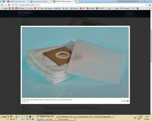 Z7PN NlSli 500x400 - RMB 14 K Комплект пылесборников (4шт+фильтр ROWENTA ZR004101)