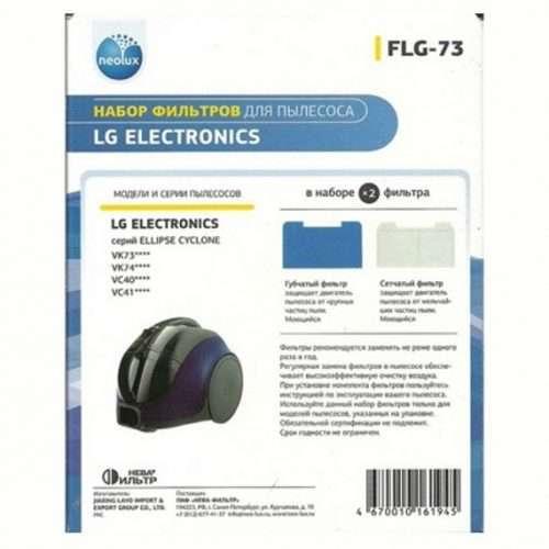 flg73   1 1 500x500 - FLG-73_NEOLUX Набор фильтров для LG (2 фильтра)