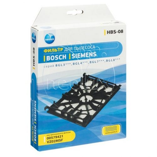 hbs 08 3 1 500x500 - HBS-08_NEOLUX Моторный фильтр для пылесоса BOSCH, SIEMENS