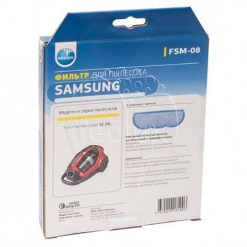 thumb 2040 product big 1 500x500 - FSM-08 NEOLUX Фильтр для пылесосов SAMSUNG SC-88.. (ориг. код фильтра DJ63-01126A)