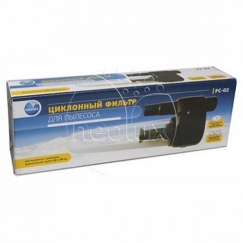 thumb 2291 product big 500x500 - FC-02 NEOLUX Циклонный фильтр с двумя адаптерами для трубок 32 и 35 мм в диаметре