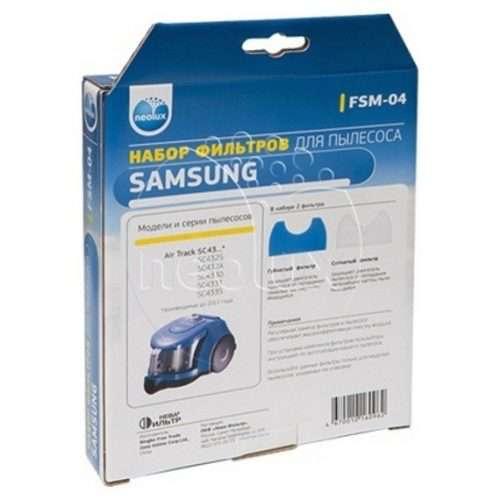 thumb 303 product big 1 500x500 - FSM-04 NEOLUX Набор фильтров для SAMSUNG Air Track SC43.., произведенных до 2011 года (аналог DJ97-00846A)