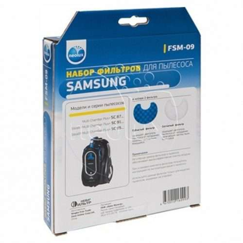 thumb 306 product big 1 500x500 - FSM-09 NEOLUX Набор фильтров для SAMSUNG серий: SC87..; SC 91.., SC 95.. (аналог DJ97-00847E, B, C, D)
